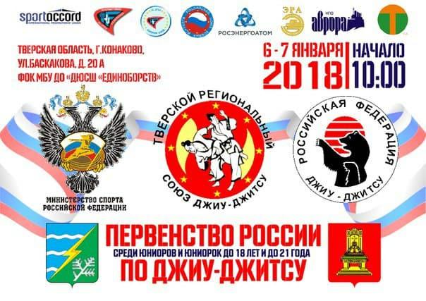 ПР 18-21 Конаково Тверская обл..jpg