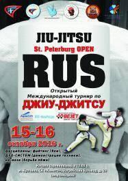 Международный турнир по джиу-джитсу.jpg